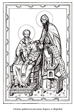 Святой артемий икона фото сразу